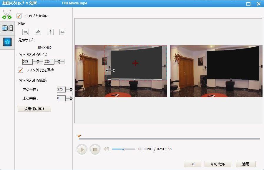 Converter any 使い方 video フリー版のany video