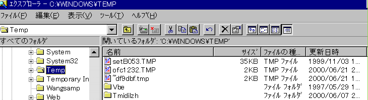 WINDOWS��TEMP�t�H���_�̓��e��