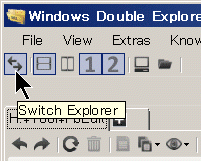Switch Explorer ボタン